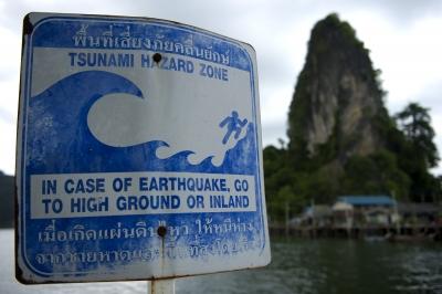 El tsunami tecnológico que se aproxima